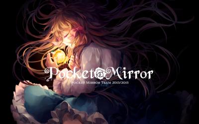 Mirror image photo editor promo