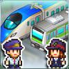 Station Manager