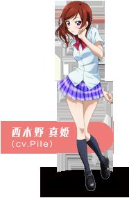 西木野真姫,Maki Nishikino,西木野真姬,ラブライブ!,Love Live!,ラブライブ!,LoveLive!