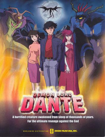 http://vignette.wikia.nocookie.net/mazinger/images/e/eb/Demon-Lord-Dante-Episode-1-English-Dubbed.jpg/revision/latest?cb=20130606233139
