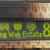 Fw5572