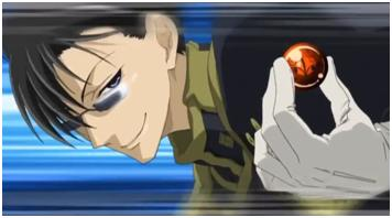 File:Hyuuga with the Eye.jpg