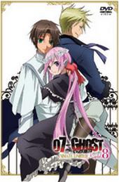 DVDKapitel08