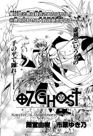 Jpeg.07 ghost 1