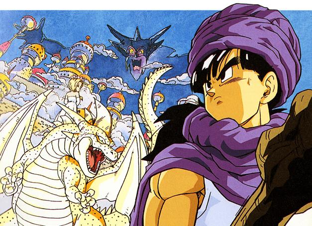 Dragon Quest V Artwork