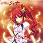 Honteux's avatar