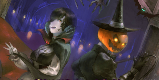 Final Fantasy Xiv Halloween All Saints Wake event