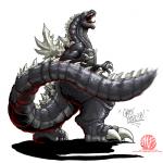 Kaiju117