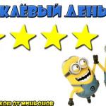 Паша Екимов1112
