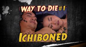 Ichiboned