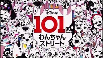 101 Dalmatian Street - I Got My Pups With Me - Japanese-1