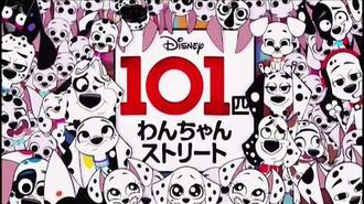 101 Dalmatian Street - I Got My Pups With Me - Japanese