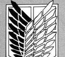 105th Elite Squad Wiki