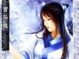 Gong Caiwei
