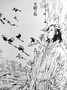 Shinchosha edition artwork Hisho 2