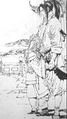 Shinchosha edition artwork Vast Sea 6.png