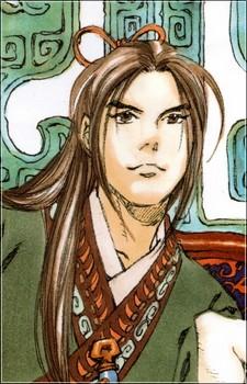 Shoryu | The Twelve Kingdoms Wiki | FANDOM powered by Wikia
