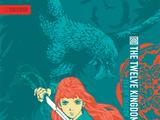 The Twelve Kingdoms: Sea of Shadow