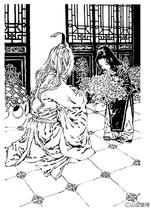 Shichosha tasogare - taiki and risai