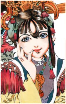 Shushou | The Twelve Kingdoms Wiki | FANDOM powered by Wikia