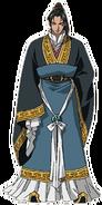 Shoryu king En