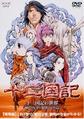 Vol Japanese dvd 9.png
