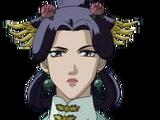 Gyokuyo