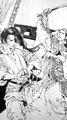 Shinchosha edition artwork Vast Sea 5.png