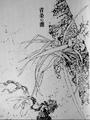 Shinchosha edition artwork Hisho 4.png