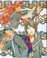 Juuni Kokuki1–Blu-rayBOX.png