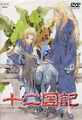 Vol3 Japanese dvd2.png