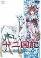 Vol Japanese dvd 5.png