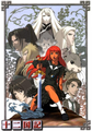 12kingdoms anime cover.PNG