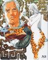 Juuni Kokuki 2– Blu-rayBOX.png