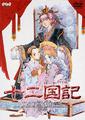 Vol Japanese dvd 3.png