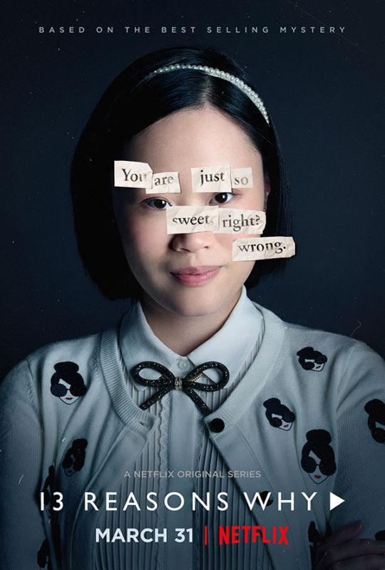 ファイル:13 Reasons Why Character Poster Courtney Crimsen.jpg