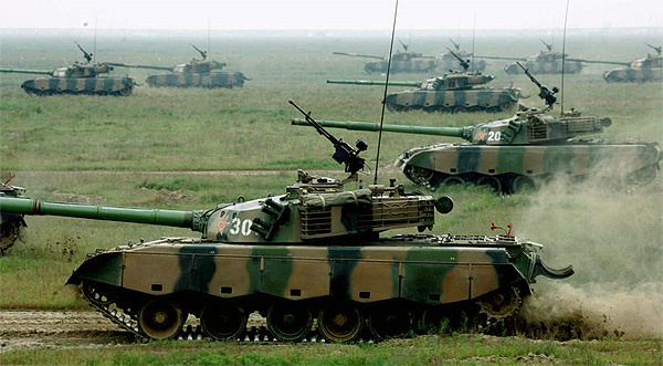 File:LAND WAR.jpg