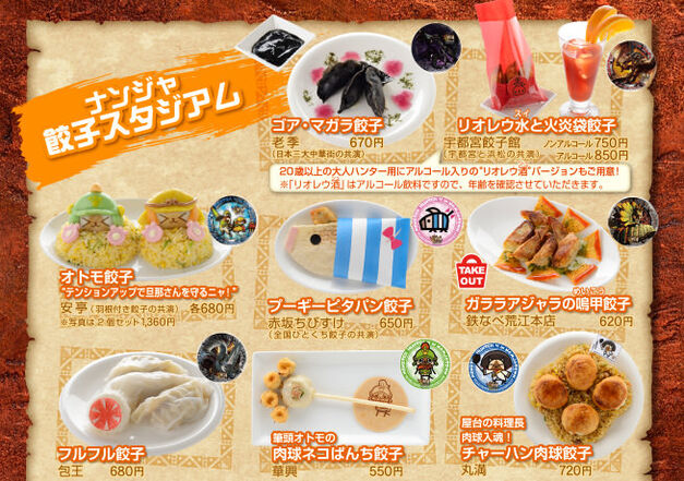Food inspired by Monster Hunter