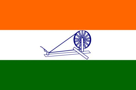 File:1931 Flag of India.jpg
