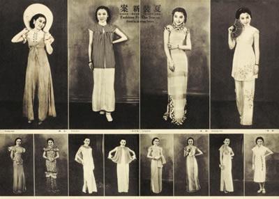 File:1930sQipao.jpg
