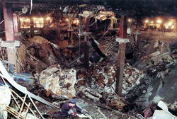 WTC 1993 ATF Commons