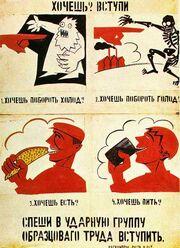 Plakat mayakowski gross