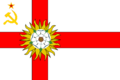 Flag of Yorkshire SSR.png