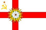 Flag of Yorkshire SSR