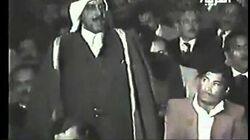 السيد الرئيس صدام حسين في اجتماع ويفتح تحقيق