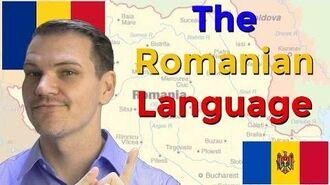 Romanian The Forgotten Romance Language