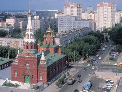 Perm Russia