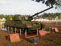 Vijayanta - Main Battle Tank 4150184