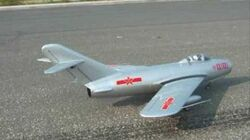 RC Lander Mig 17 Maiden Flight Video