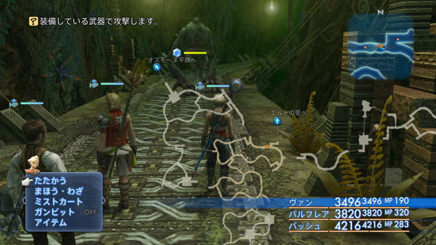 The new map system in Final Fantasy XII: The Zodiac Age looks mighty convenient.